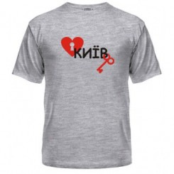 Мужская футболка Я люблю Киев (Сердце с ключиком) - Moda Print