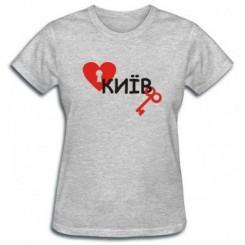 Футболка женская Я люблю Киев (Сердце с ключиком) - Moda Print