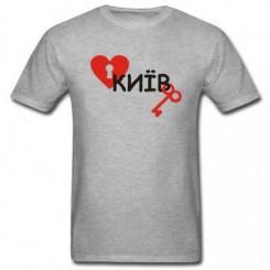 Футболка детская Я люблю Киев (Сердце с ключиком) - Moda Print