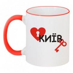 Чашка двухцветная Я люблю Киев (Сердце с ключиком) - Moda Print