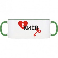 Кружка двухцветная Я люблю Киев (Сердце с ключиком) - Moda Print