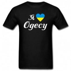 Футболка детская Я люблю Одессу - Moda Print