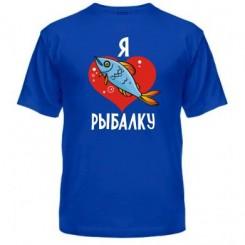 Мужская футболка Я люблю рыбалку - Moda Print