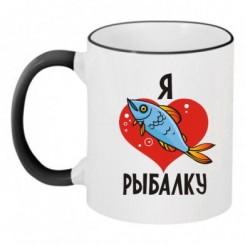 Чашка двухцветная Я люблю рыбалку - Moda Print