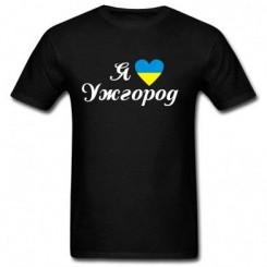 Футболка дитяча Я люблю Ужгород - Moda Print