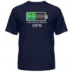 Мужская футболка Я на планете Земля с 1970 - Moda Print