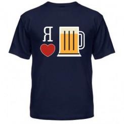 Мужская футболка Я обожаю пиво - Moda Print