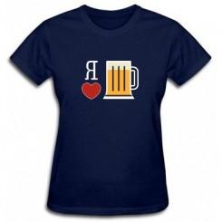 Футболка женская Я обожаю пиво - Moda Print