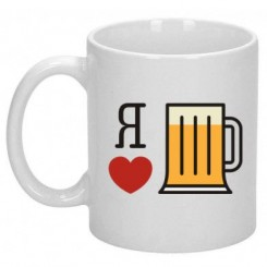 Кружка Я обожаю пиво - Moda Print