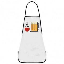 Фартук Я обожаю пиво - Moda Print