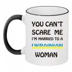 Чашка двокольорова YOU CAN'T SCARE ME - Moda Print