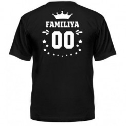 Мужская футболка yourname and number - Moda Print