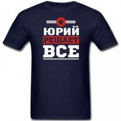 Футболка дитяча Юрій вирішує все - Moda Print