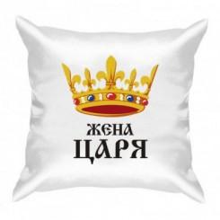 Подушка Дружина Царя - Moda Print
