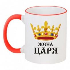 Чашка двокольорова Дружина Царя - Moda Print