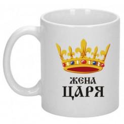 Чашка Дружина Царя - Moda Print