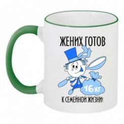 Чашка двокольорова Наречений готовий - Moda Print