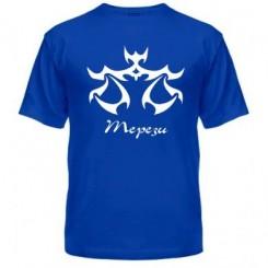 Мужская футболка знак Весы